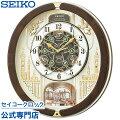 【40代男性】友人の新築祝いに!インテリアになる面白いからくり時計って?