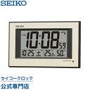 SEIKOギフト包装無料 セイコークロック SEIKO 掛け時計 壁掛け 電波時計 SQ438G セイコー掛け時 セイコー電波時計 デジタル カレンダー 自動点灯ライト 温度計 温度計 おしゃれ【あす楽対応】【ギフト】