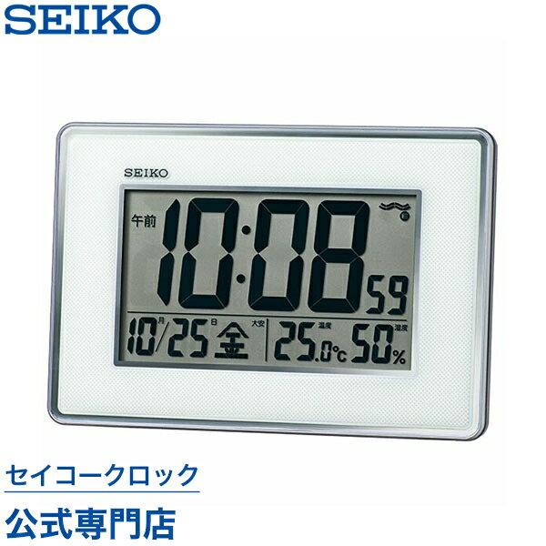 置き時計・掛け時計, 掛け時計 SEIKO SEIKO SQ443S