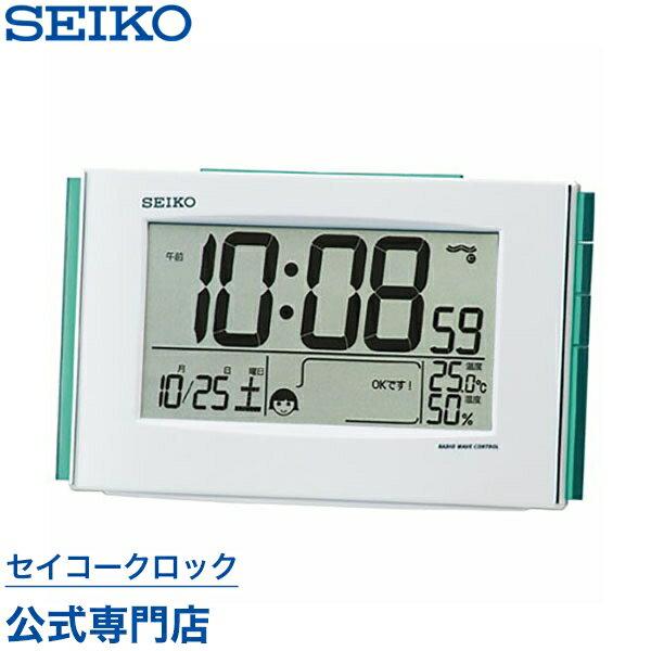 置き時計・掛け時計, 置き時計 SEIKO SEIKO SQ776W NAVI
