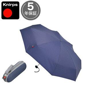 ☆【正規品】クニルプス(Knirps)X1日傘兼小型軽量折りたたみ傘Navy