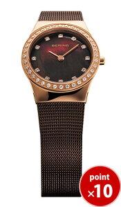 ベーリングBERINGレディース腕時計12426-262クラシックカービングメッシュスワロフスキーSS+IPメッシュベルト【正規品】【送料無料】【楽ギフ_包装】