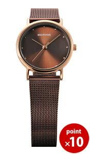 ベーリングBERINGレディース腕時計ChocolateBrown13426-265クラシックカービングメッシュSSメッシュベルト【正規品】【送料無料】