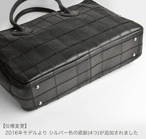 トライオンTRIONPO260(旧P260)ブラックPWシリーズパッチワークシリーズトートバッグメンズレディースカジュアルビジネスバッグ|トート正規品送料無料【あす楽対応】