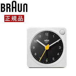 ブラウン BRAUN 目覚まし時計 置き時計 ショップ限定販売品 BC02XWB アラームクロック ライト スヌーズ 角型ホワイト 【正規品】