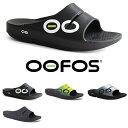【正規品】ウーフォス OOFOS リカバリーサンダル OOahh Sport ユニセックス 全4カラー ウーアースポーツ