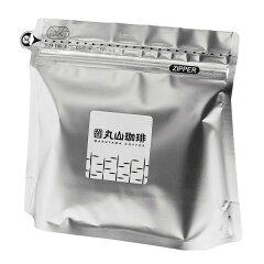 【NUTS】 丸山珈琲ブレンド【クラシック】250g