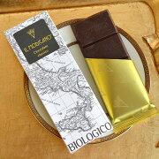 チョコレート クラシック モディカ・チョコレート イルモディカーノ イタリア グルテン ベジタリアンフレンドリー ホワイト