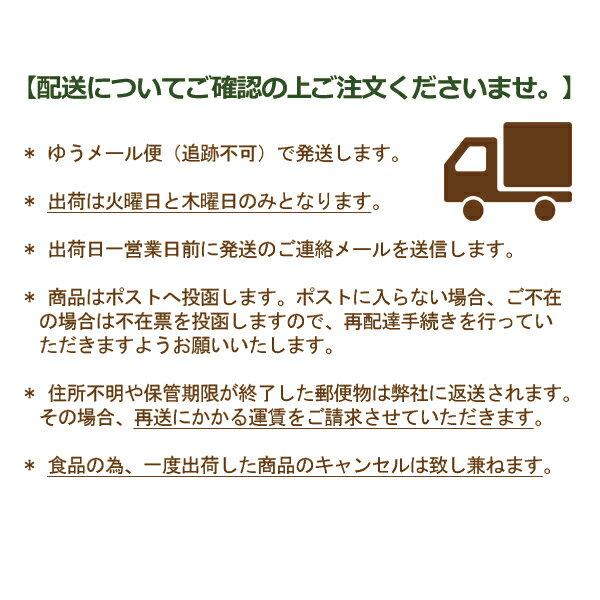 ナッツ>くるみ>生くるみ28g