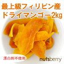 名称 乾燥果実 内容量 2kg 原産国 フィリピン 原材料 マンゴー、砂糖 賞味期限 約2ヶ月〜6ヶ月 エネルギー(100gあたり) 342kcal 保存方法 直射日光・高温多湿を避け、開封後はお早めにお召上がり下さい。 備考 ※中身は「くだもの屋さんのマンゴー」と同じ完熟マンゴー(ドライ)となります。