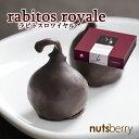 【次回入荷12月上旬予定!】スペイン産 ラビトスロワイヤル 9個入り Rabitos Royale  ...