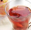 ドライフルーツと紅茶でほっとしましょ♪一杯300円!フルーツハーブティー≪35g(1杯分)×5袋入...