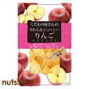 【お得な10袋セット】くだもの屋さんのりんご 60g×10袋 箱買い 業務用 ケース ふじ りんご ドライフルーツ ヨーグルト パン 菓子 製菓 コンポート アップルティー リンゴ おやつ