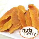 マンゴー果汁に漬けることで砂糖の使用を80%OFF(当社比)!さらにしっとりジューシーに!濃縮...