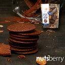 ロカボクッキー味わいカカオ(2枚×5個) ロカボ 低糖質 おやつ 糖質制限 クッキー カカオ チョコレート