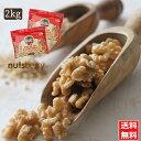 昭和の懐かしいチョコレート 森のどんぐり 森永製菓 懐かしむん