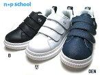 【あす楽】ニコプチスクールn★pschool002厚底ベルクロスニーカーキッズ靴