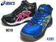 【あす楽】アシックスレーザービームasicsLAZERBEAMWB-MGスノトレスパイク付きキッズ靴