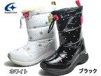 【あす楽】ムーンスターSGWPJ60SPジュニア用ウインターブーツキッズ靴