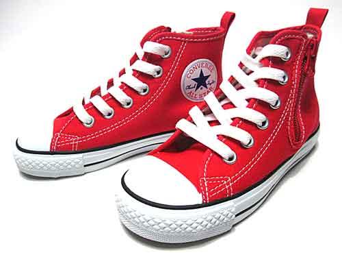 【あす楽】コンバースCONVERSEFIRSTSTARチャイルドオールスターNZHIスニーカー【キッズ・靴】