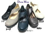 【あす楽】ドナミスDonaMissベルトデザイン波型ソールシューズ【レディース・靴】