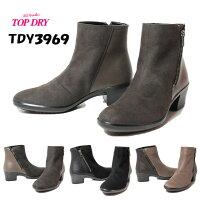 【あす楽】トップドライTOPDRYTDY3969GORE-TEXショートブーツレディース靴