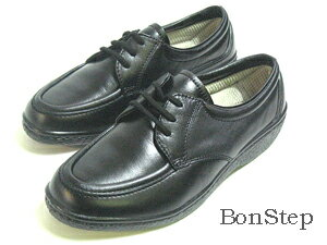 【送料無料】ボンステップBonStep足を優しく包み込む★ウォーキングシューズブラック【靴】