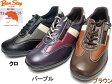 【あす楽】ボンステップ BonStep 氷の上でも滑りにくい コンフォート ウォーキングシューズ レディース 靴