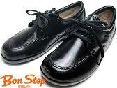 【あす楽】【送料無料】ボンステップ BonStep レースアップ ウォーキングシューズ ワイズ4E カラー:クロ【レディース・靴】