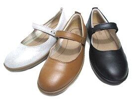 【あす楽】アキレスソルボAchillesSORBO375コンフォートカジュアルシューズレディース靴