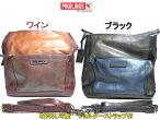 【あす楽】ピコリノスPIKOLINOSバッグwha-6052Wayショルダーバッグレディース鞄