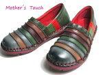 【あす楽】マザーズタッチMother'sTouchマルチカラーやわらかソールシューズグレーレディース靴