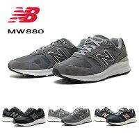 【あす楽】ニューバランスnewbalanceMW8804Eウォーキングスタイルメンズ靴