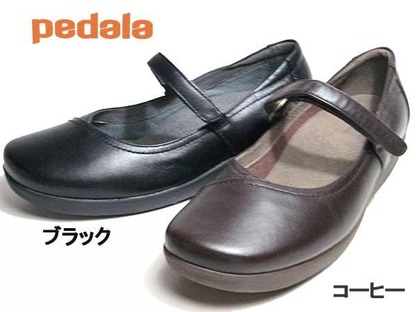 《SALE品》 マラソン 5倍 アシックスペダラasicsPedalaストラップパンプスコンフォートシューズレディース靴