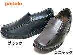 【あす楽】アシックスペダラasicspedalaスリッポンウォーキングシューズレディース靴