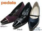 【あす楽】アシックスペダラasicsPEDALAストラップパンプス2Eレディース靴