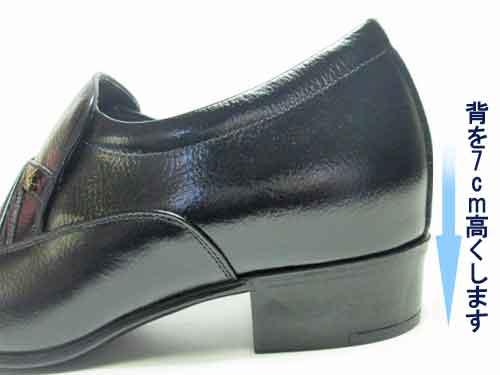 【あす楽】【送料無料】ノルディーニ北嶋製靴KITAJIMAシークレットシューズヒールアップビジネスシューズブラック【メンズ・靴】