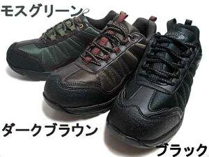 【あす楽】ダンロップDUNLOPアーバントラディション大きいサイズアウトドアスタイル【メンズ・靴】
