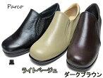 【あす楽】パルコparcoカジュアルシューズスリッポン大きいサイズ小さいサイズレディース靴