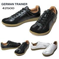【あす楽】ジャーマントレーナーGERMANTRAINERREPRODUCTEDEDITIONMODEL42500カジュアルシューズメンズ靴