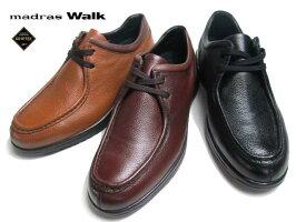 【あす楽】マドラスウォークmadrasWalkMW8011ワイズ4E防水ゴアテックスカジュアルシューズメンズ靴