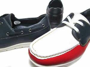 【あす楽】ユーピーレノマU.Prenoma超軽量デッキシューズカジュアルシューズ【メンズ・靴】