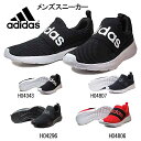 【ポイント5倍!マラソン期間限定】アディダス adidas H04296 H04343 H04806 H04807 LITE ADIRACER ADAPT 4.0 スリッポンスニーカー メンズ 靴