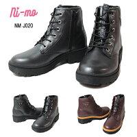 【あす楽】ムーンスターMOONSTARニーモNMJ020ガールズブーツキッズ靴