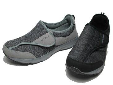 【あす楽】Anata Omoi あなた想い ME2916 リハビリシューズ 介護靴 マジックテープ メンズ 靴