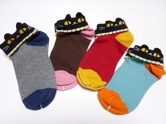 Lady's socks black cat sneakers