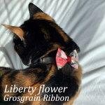 リバティ花柄の猫首輪