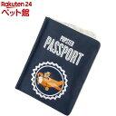 プレイ(PLAY) グローブトロッター パスポート(1コ入)【プレイ(P.L.A.Y)】[爽快ペット ...