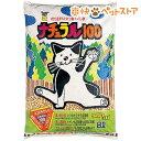猫砂 スーパーキャット ナチュラル100