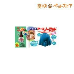 愛犬用アースノーマットセット / 犬用品 防虫 虫除け☆送料無料☆愛犬用アースノーマットセット...